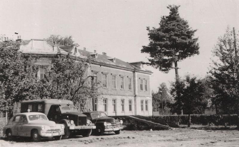Budynek sądu w latach 50. XX w.
